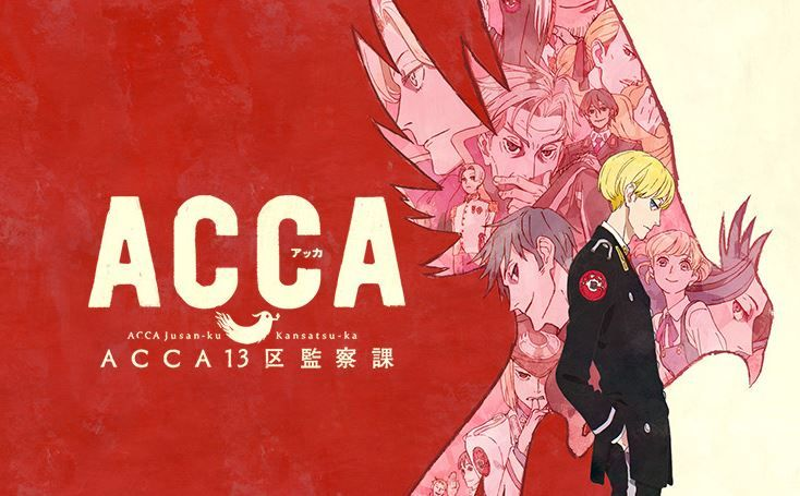 Acca 13 (2017)(TV Series)(Complete)