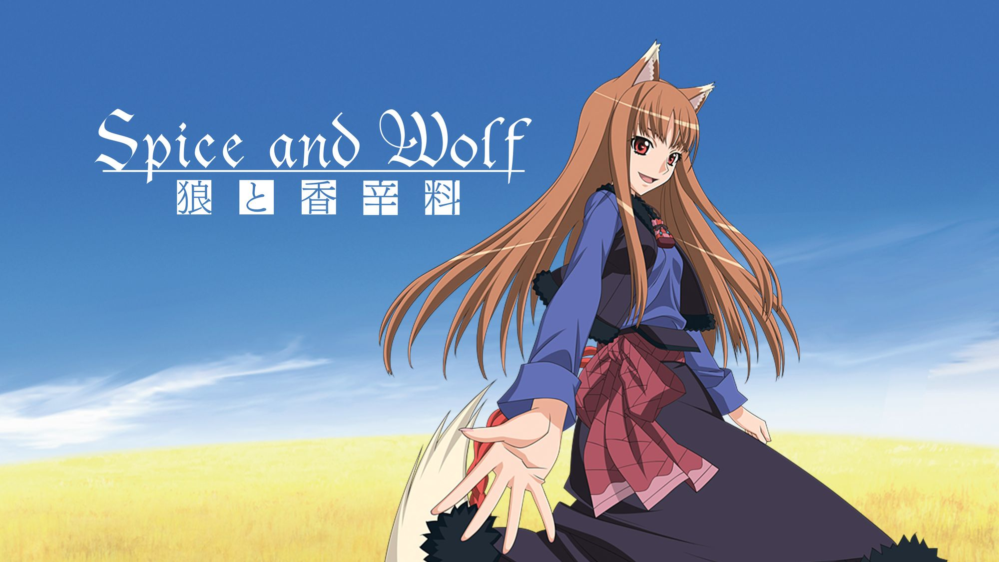 Spice and Wolf (2008)(TV Series)(Complete)