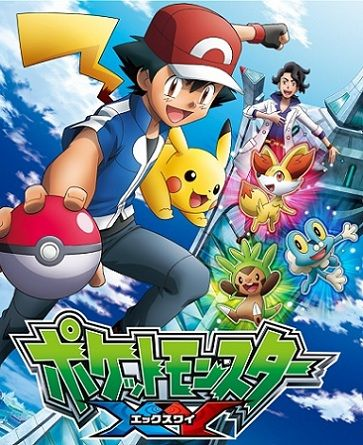 Download Pocket Monsters XY (2013)(TV Series)(Complete)