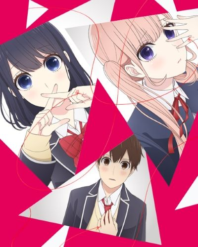 Download Koi to Uso (2017)(TV Series)(Complete)