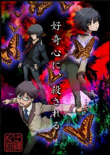 Ranpo Kitan: Game of Laplace (2015)(TV Series)(Complete)