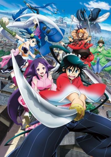 Download Mushibugyou (2013)(TV Series)(Complete)
