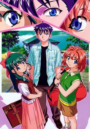 Onegai Twins (2003)(TV Series)(Complete)