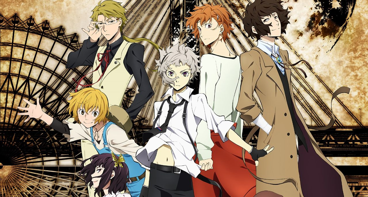 Bungou Stray Dogs (2016)(TV Series)(Complete)