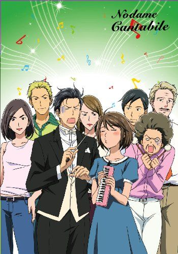 Download Nodame Cantabile (2007)(TV Series)(Complete)