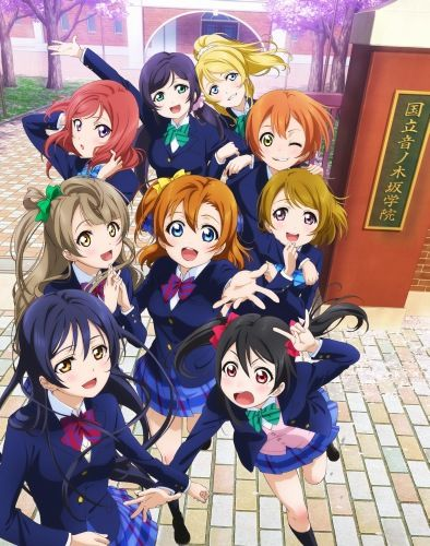 Download Love Live! School Idol Project (2013)(TV Series)(Complete)