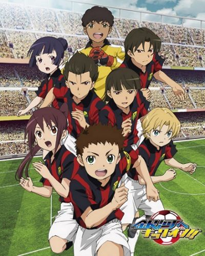 Download Ginga e Kickoff!! (2012)(TV Series)(Complete)