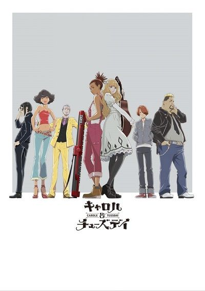 Download Carole & Tuesday (2019)(TV Series)(Complete)