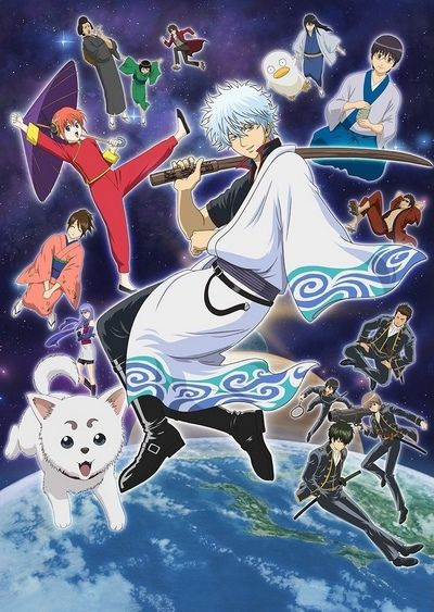 Download Gintama (2006)(TV Series)(Complete)