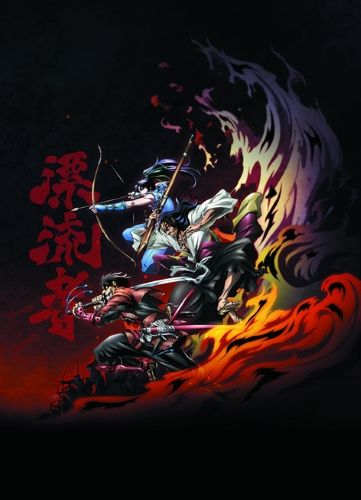 Drifters (2016)(TV Series)(Complete)