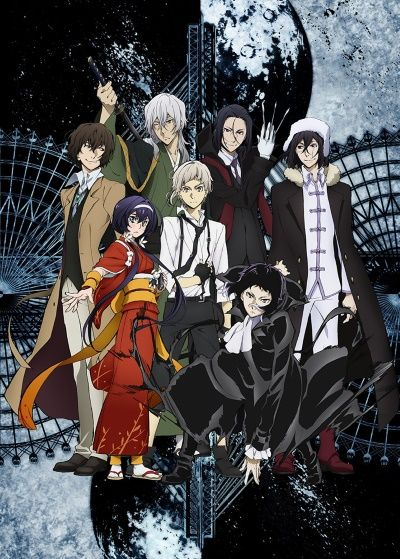 Download Bungou Stray Dogs (2019)(2019)(TV Series)(Complete)