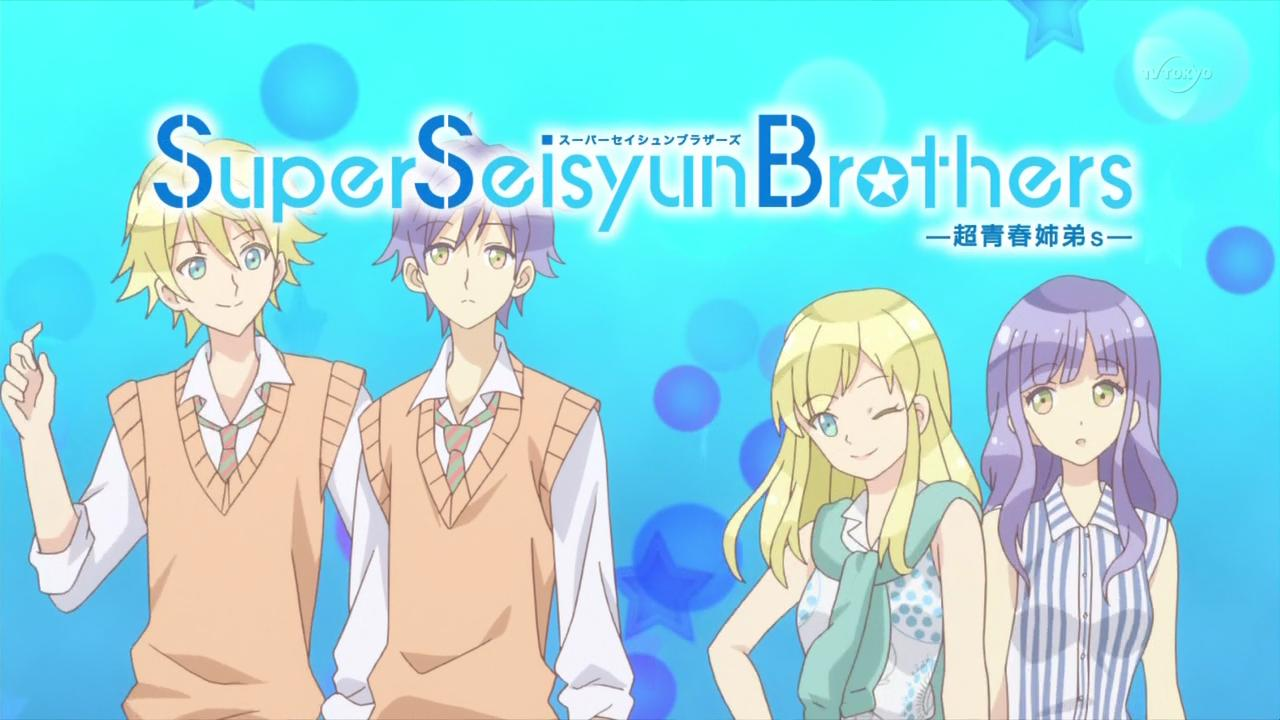 Super Seishun Brothers (2013)(TV Series)(Complete)