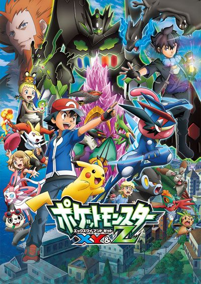 Download Pocket Monsters XY&Z (2015)(TV Series)(Complete)