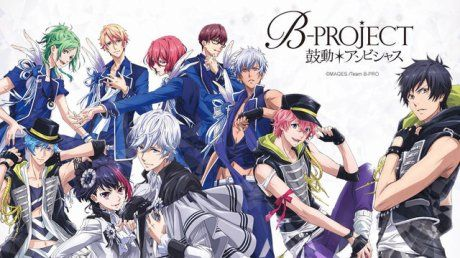 B-Project: Kodou Ambitious (2016)(TV Series)(Complete)