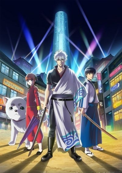 Download Gintama. (2017)(TV Series)(Complete)