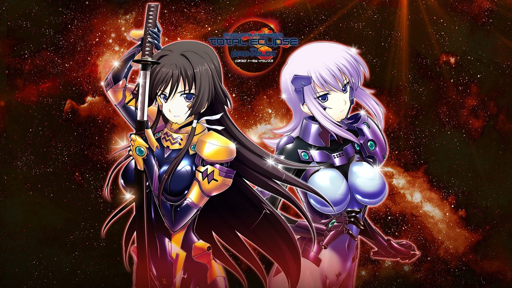 Muv-Luv Alternative: Total Eclipse (2012)(TV Series)(Complete)