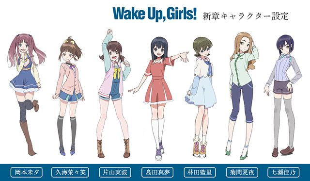 Wake Up, Girls! (2014)(TV Series)(Complete)