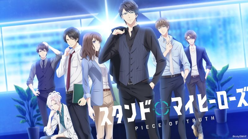 Stand My Heroes: Piece of Truth (2019)(TV Series)(Complete)