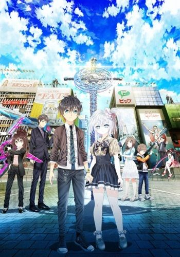Download Hand Shakers (2017)(TV Series)(Complete)
