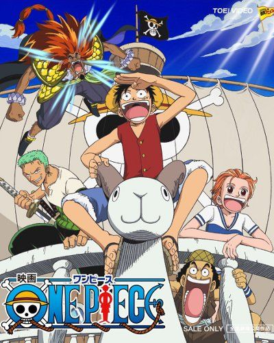 Download One Piece (2000)(2000)(Movie)(Complete)