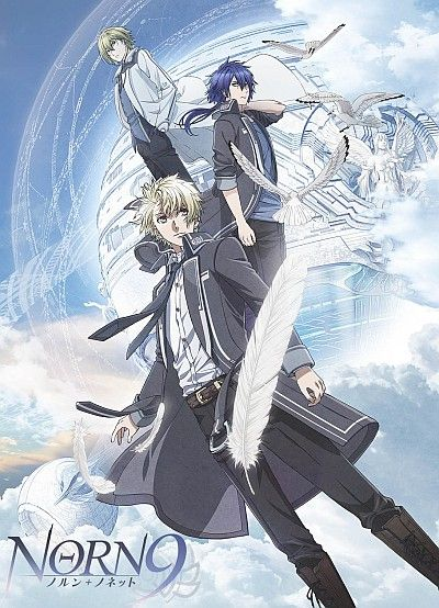 Norn 9: Norn + Nonetto (2016)(TV Series)(Complete)