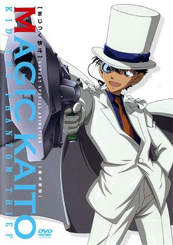 Download Magic Kaito (2010)(TV Special)(Complete)