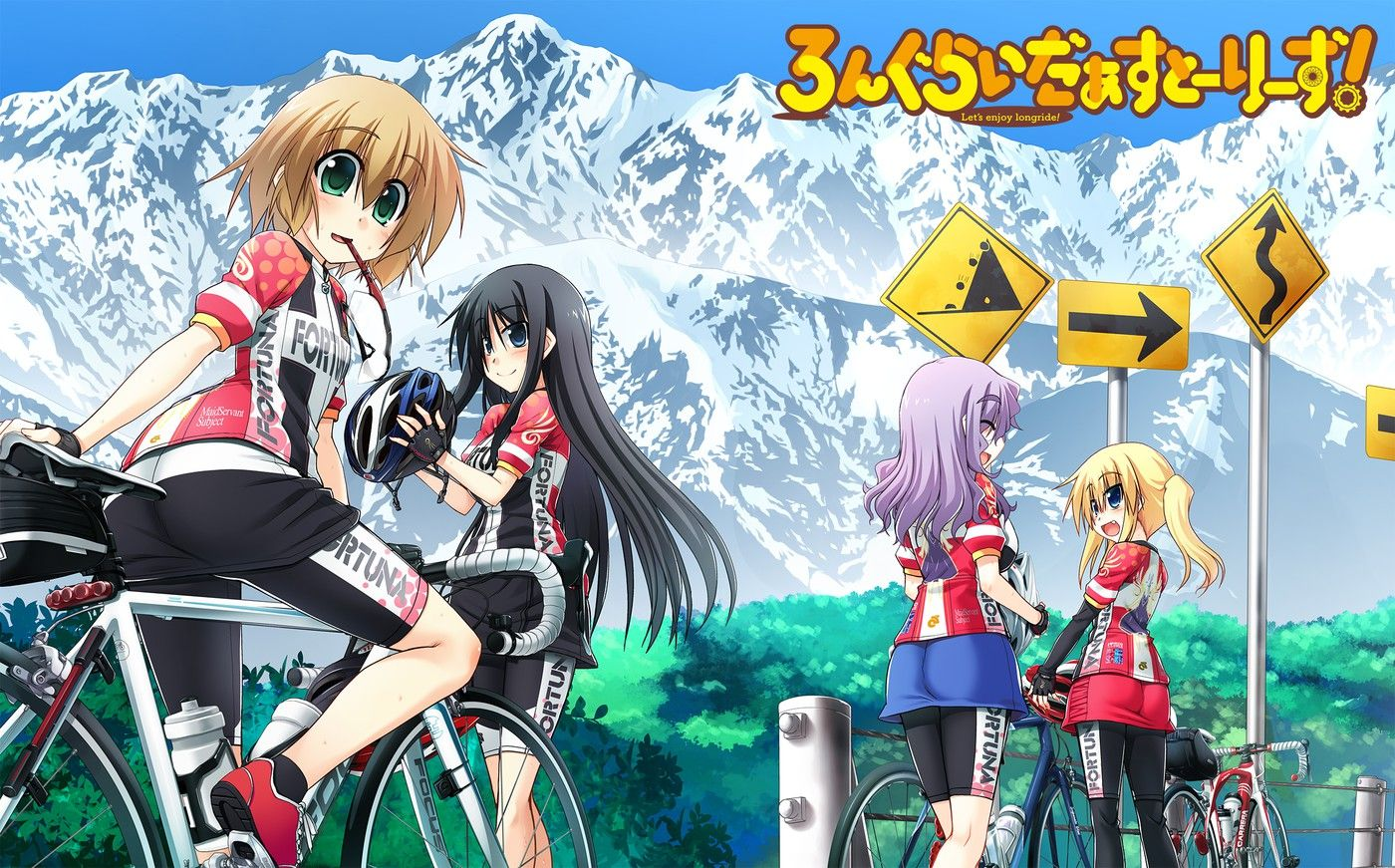 Long Riders! (2016)(TV Series)(Complete)