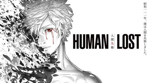 Human Lost (2019)(Movie)(Complete)