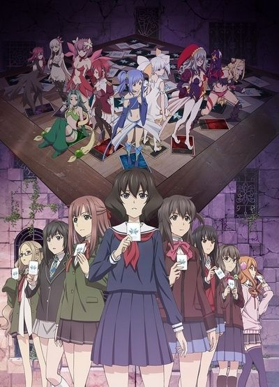 Download Lostorage Conflated WIXOSS (2018)(TV Series)(Complete)