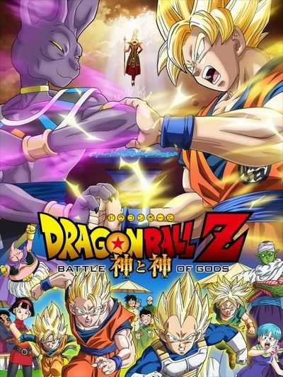Download Dragon Ball Z: Kami to Kami (2013)(Movie)(Complete)