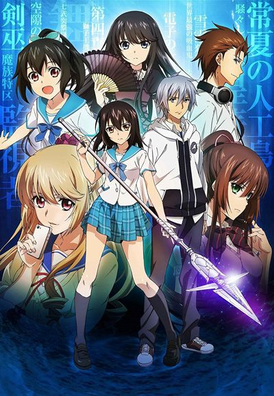 Strike the Blood (2013)(TV Series)(Complete)