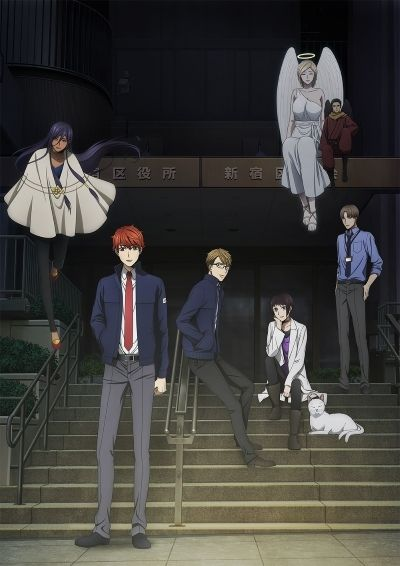 Download Mayonaka no Occult Koumuin (2019)(TV Series)(Complete)