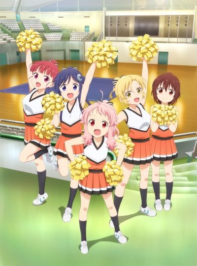 Download Anima Yell! (2018)(TV Series)(Complete)