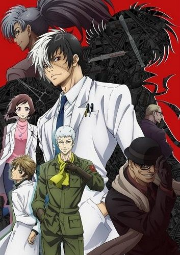 Download Young Black Jack (2015)(TV Series)(Complete)