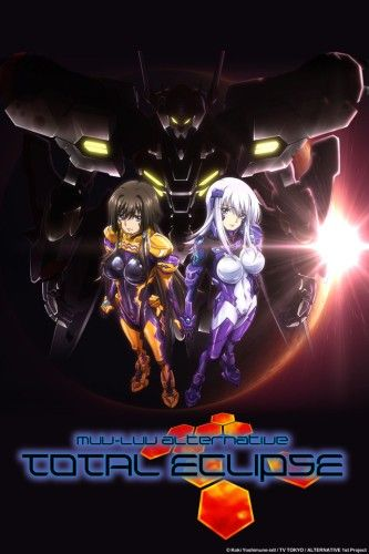 Download Muv-Luv Alternative: Total Eclipse (2012)(TV Series)(Complete)