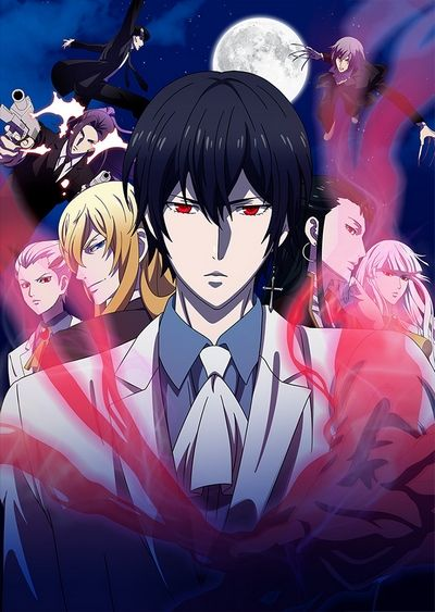 Download Noblesse (2020)(TV Series)(Complete)