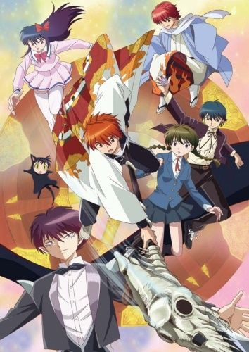 Download Kyoukai no Rinne (2015)(TV Series)(Complete)