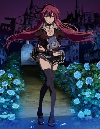 Download Holy Knight (2012)(OVA)(Complete)