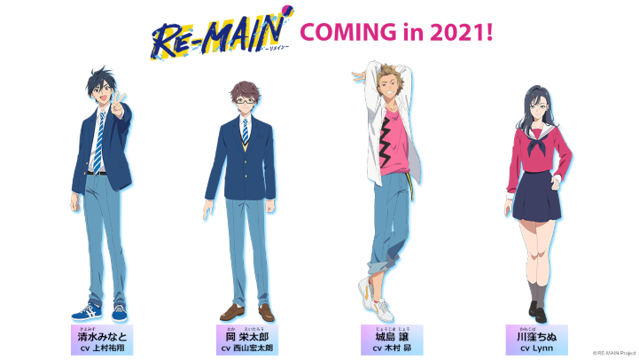 Re-Main (2021)(TV Series)(Ongoing)