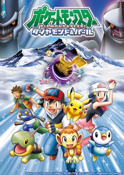 Pocket Monsters: Diamond and Pearl (2006)(TV Series)(Complete)