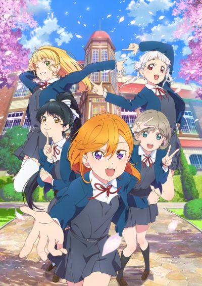 Love Live! Superstar!! (2021)(TV Series)(Ongoing)
