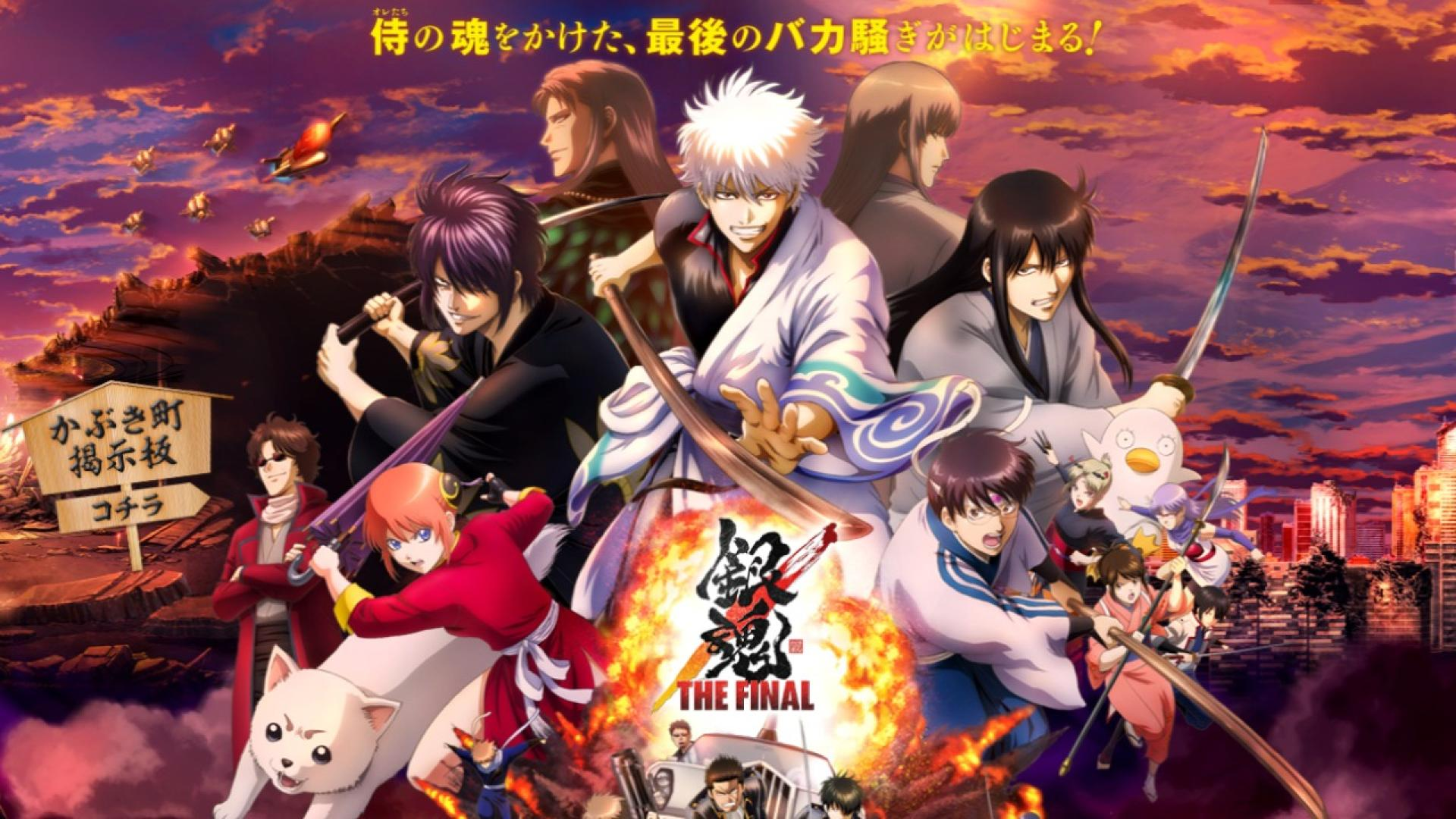 Gintama: The Final (2021)(Movie)(Complete)