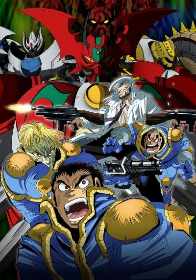 Getter Robo Arc (2021)(TV Series)(Ongoing)