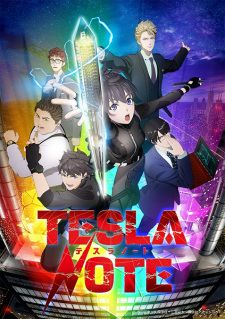 Tesla Note (2021)(TV Series)(Ongoing)